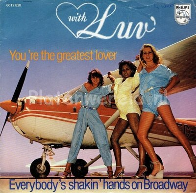 Luv - You 're the greatest lover