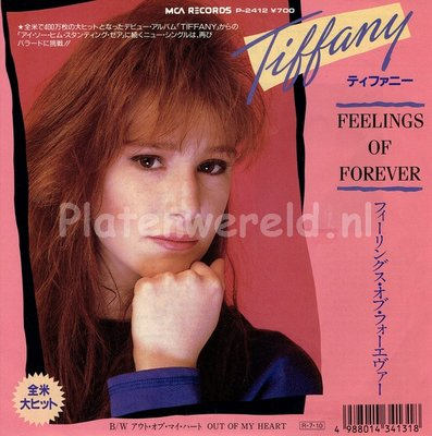Tiffany - Feelings of forever
