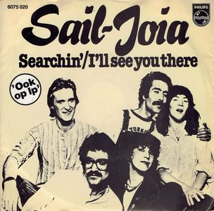 Sail - Jovia - Searchin