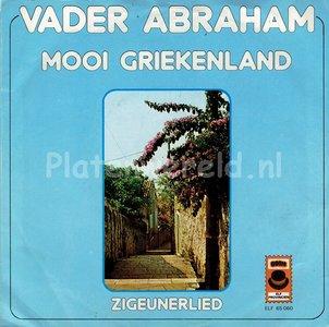 Vader Abraham - Mooi Griekenland